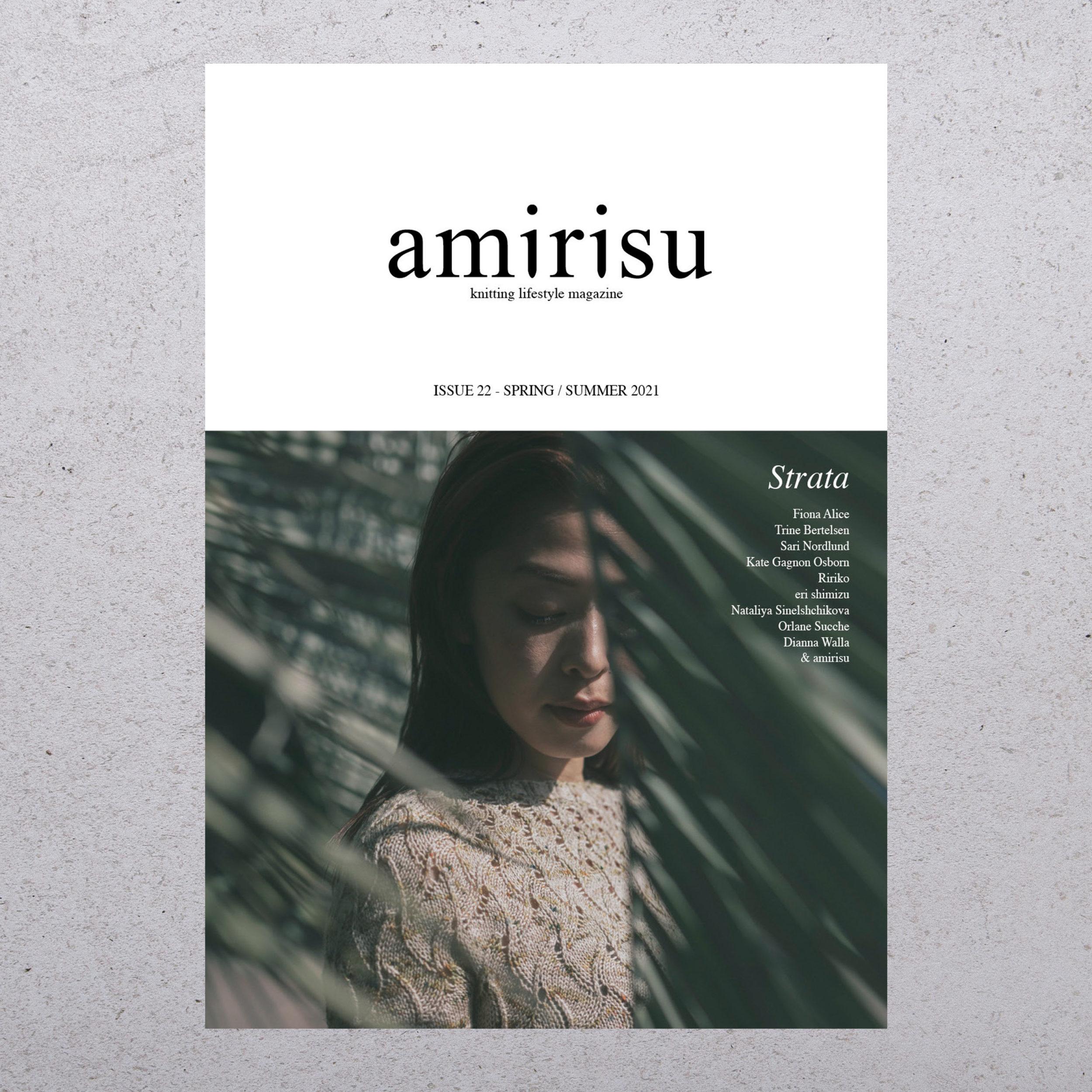 AMIRISU ISSUE 22 - AMIRISU